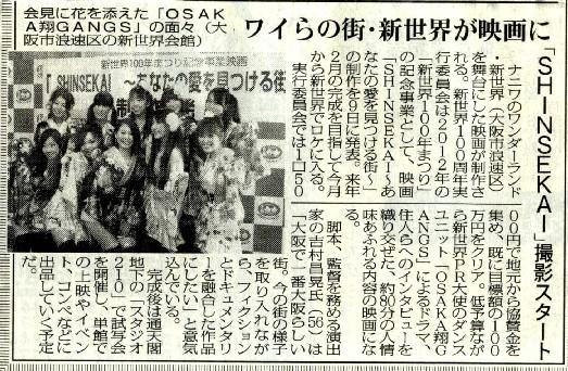 コピー ~ 大阪スポーツ