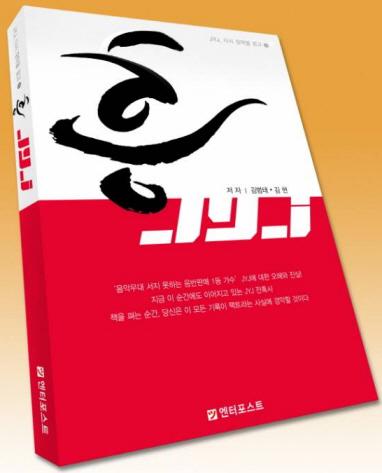 2011120109085108.jpg