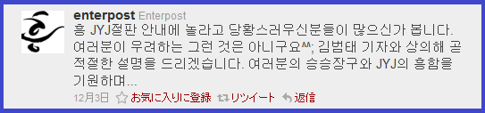 20111205.png