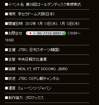JTBC.jpg