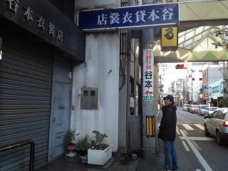 Tanimoto.jpg