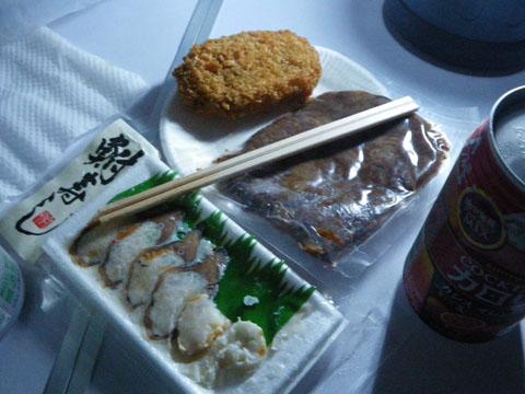 鮒寿司と近江牛のメンチ