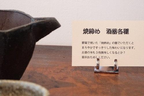 陶房窯八作②