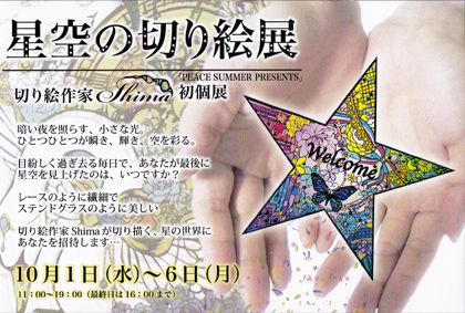 ブログヨリドリ2014-4