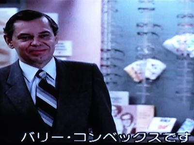 VD:バリーという男