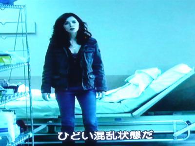 DOTD:病院にて