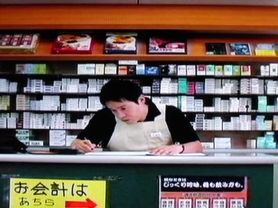 神手:久保田の職場