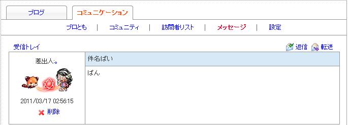 じぇsんじぇ