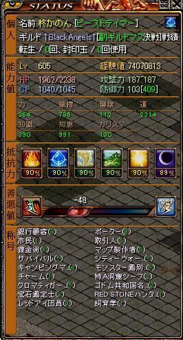 0509_5.jpg