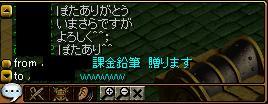 0520_鉛筆