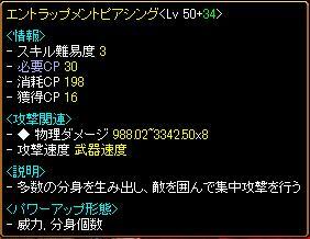 0520_エントラ