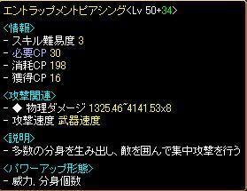 0526_エントラ