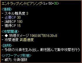 0610_エントラ
