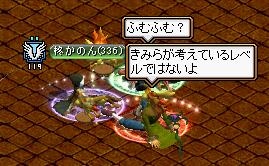 0614_変態談義