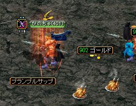 0615_乙どろっぷ