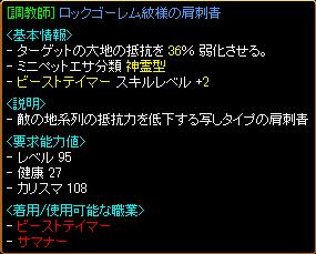 0617_調教