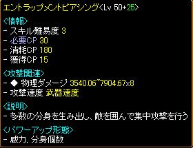 0617_えんとら