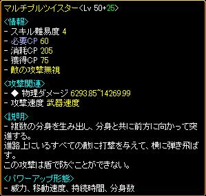 0617_まるち