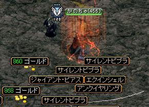 0624_乙どろっぷ