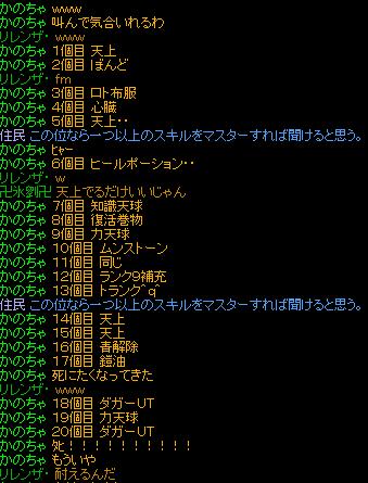 0624_惨敗