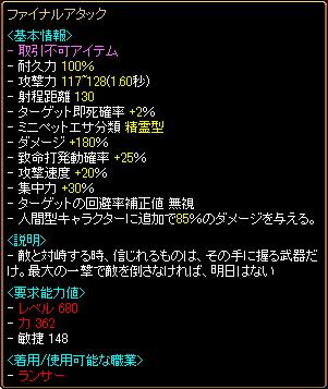 0628_ファイナル