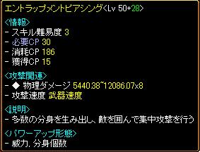 0707_えんとら
