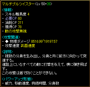 0707_まるち