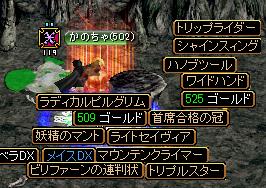 0734_乙どろっぷ