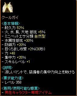 0723_どろっぷ