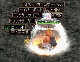 0727_乙どろっぷ