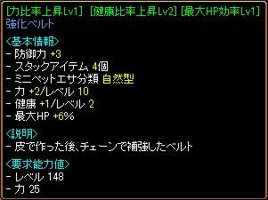 0809_腰