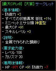 0809_異次元1