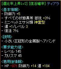 0809_異次元2