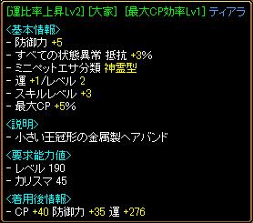 0809_再構成