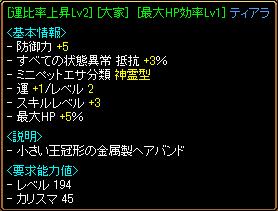 0810_HP効率
