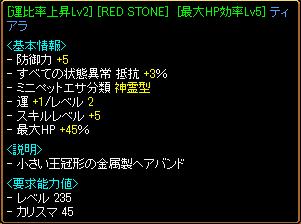 0817_頭2