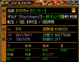 0823_ステ