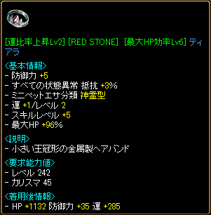 0823_頭完成