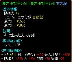 0827_HP鎧