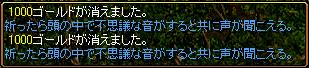 0827_すまぐ