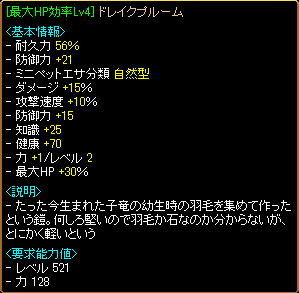 0827_完成