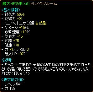 0827_再構成2