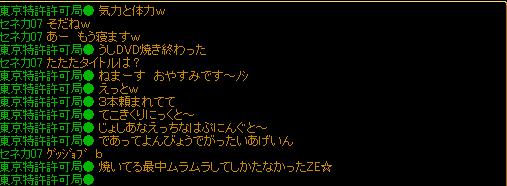 0829_えろちゃ