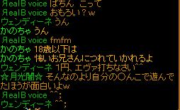 0830_gちゃ