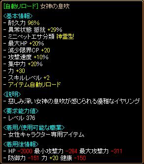 0902_異次元1
