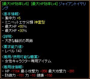 0902_異次元2