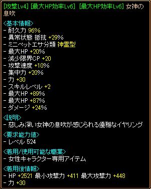 0902_増幅完成