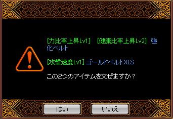 0905_異次元3