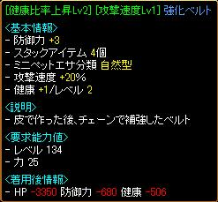 0905_異次元4