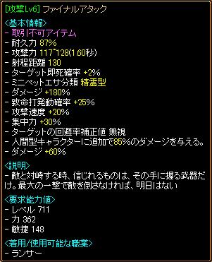0905_ファイナル